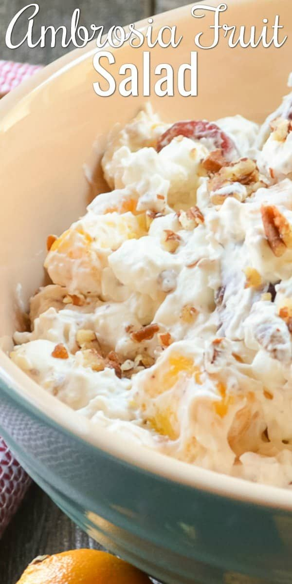 ambrosia fruit salad recipe is a creamy fruit salad with whipped cream and greek yogurt