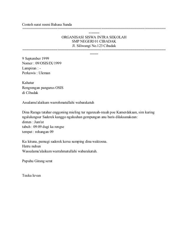 Dinas Versi Sunda | Bahasa, Surat, Sekolah