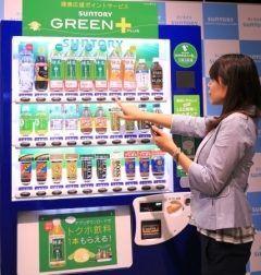 清涼飲料メーカーがスマートフォンアプリと連動した自動販売機のサービス拡充しているそうですよ スマホアプリをかざして飲料水を買うとスタンプが貯まってポイントと引き換えに無料になるサービスもあるんだって コンビニに対抗しようとこれからも力をいれていくでしょうね