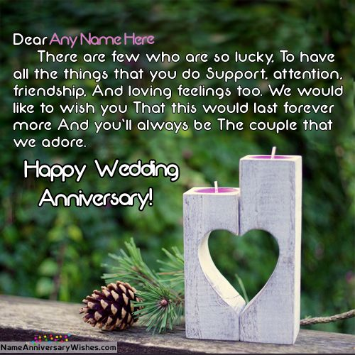 Wedding Anniversary Message Images With Name