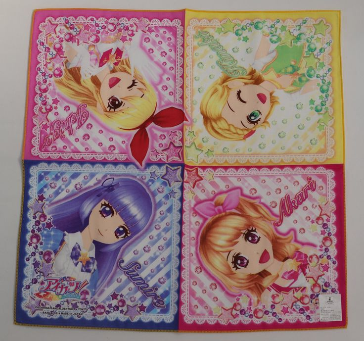 Aikatsu! : Handkerchief http://www.japanstuff.biz/ CLICK THE FOLLOWING LINK TO BUY IT ( IF STILL AVAILABLE ) http://www.delcampe.net/page/item/id,0361837447,language,E.html