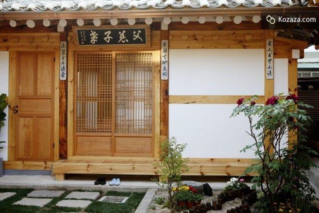[CheongYeonJae] Doran Doran story blooming flowers - Room 105 Doran