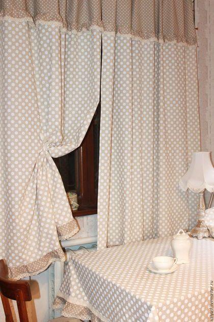 Текстиль, ковры ручной работы. Ярмарка Мастеров - ручная работа. Купить Льняные шторы в стиле  Прованс в горошек. Handmade. Бежевый