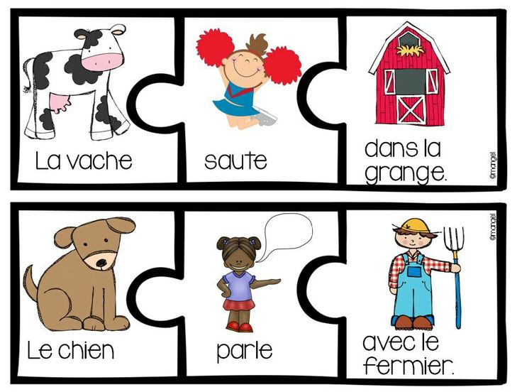 $ A la ferme! Farm animal themed silly sentence puzzles in French! A fun way to practice making and writing sentences!