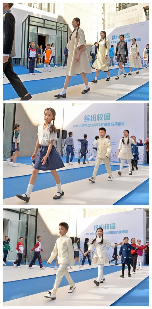 70 stylish school uniforms for a fashion show on Sunday in Beijing Institute of Fashion Technology, aiming for an overhaul of primary and middle schoolers' usual drab attire. Ugly school uniforms have become a popular meme on the Chinese internet.