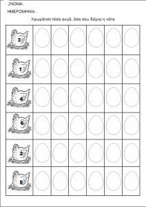 chicken number count   Crafts and Worksheets for Preschool,Toddler and Kindergarten