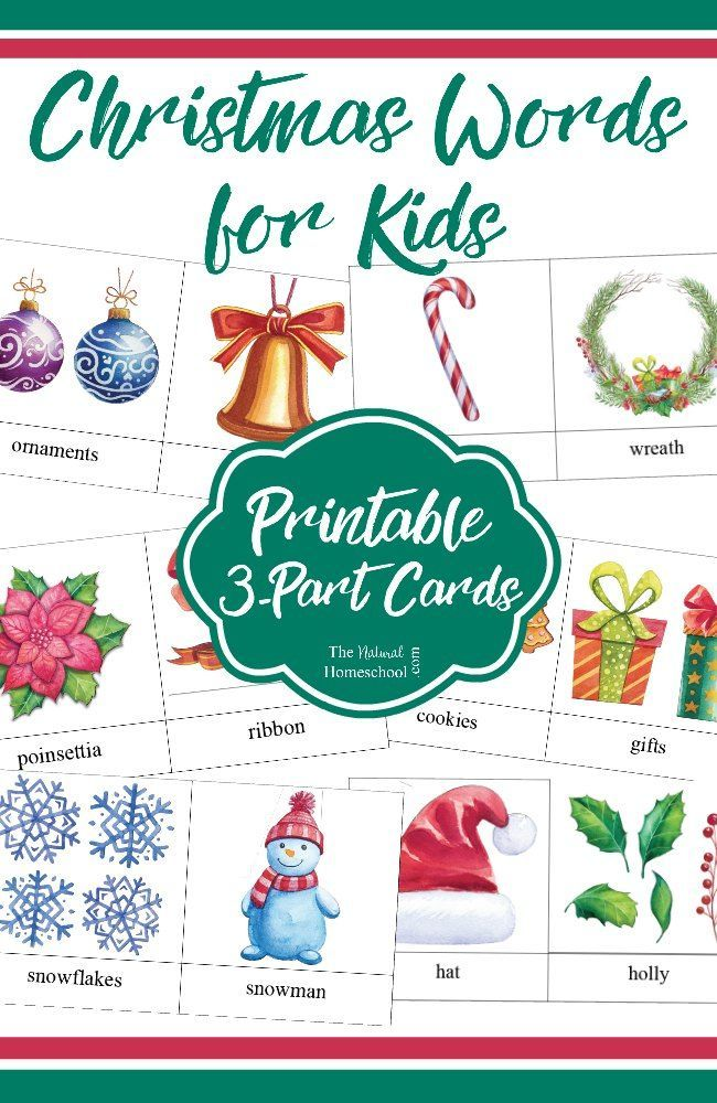 In this post, you will be able to see some of the most beautiful watercolor cards with Christmas words for kids. They are set up in a set of printable 3-part cards to print and use to teach kids new seasonal words.