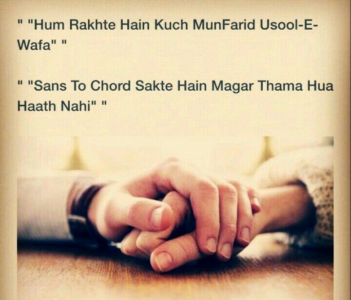... urdu stuff urdu shayri shayari poetry english language pin 5 heart 2