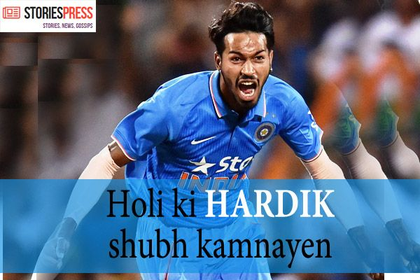 Holi Special - India Vs Bangladesh
