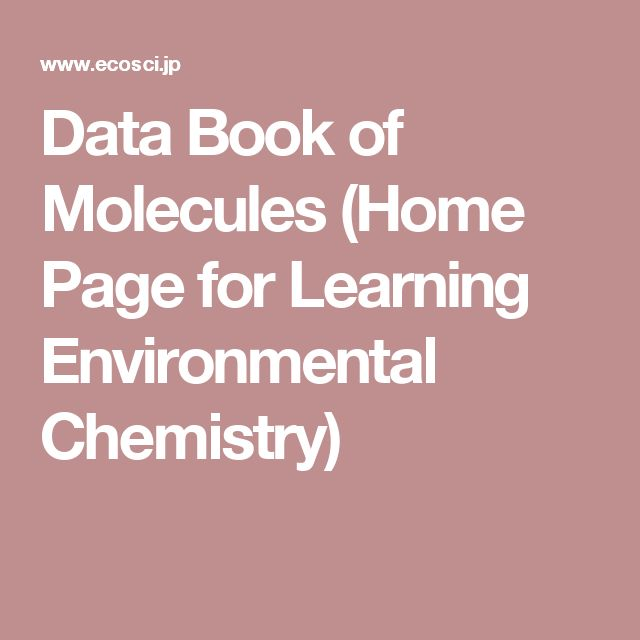 Data Book of Molecules (Home Page for Learning Environmental Chemistry)