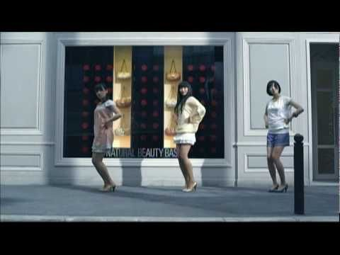 Perfume - Natural ni Koishite. AHHHHH! I'm in love with this song & video. Can't help but to smile when I watch/listen!