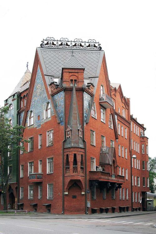 "secesia: "" Pepper House (Pertsov House),1905.-'07. by N.Žukov and B.N.Schnaubert in Moscow. """