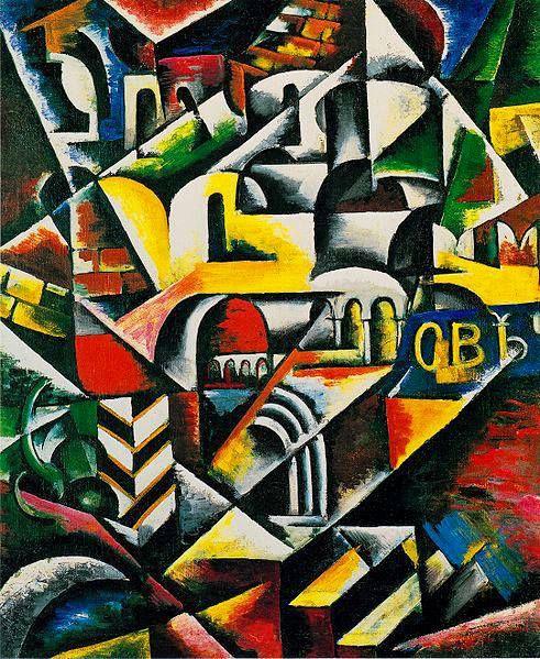 Любовь ПОПОВА - Кубический городской пейзаж, 1914