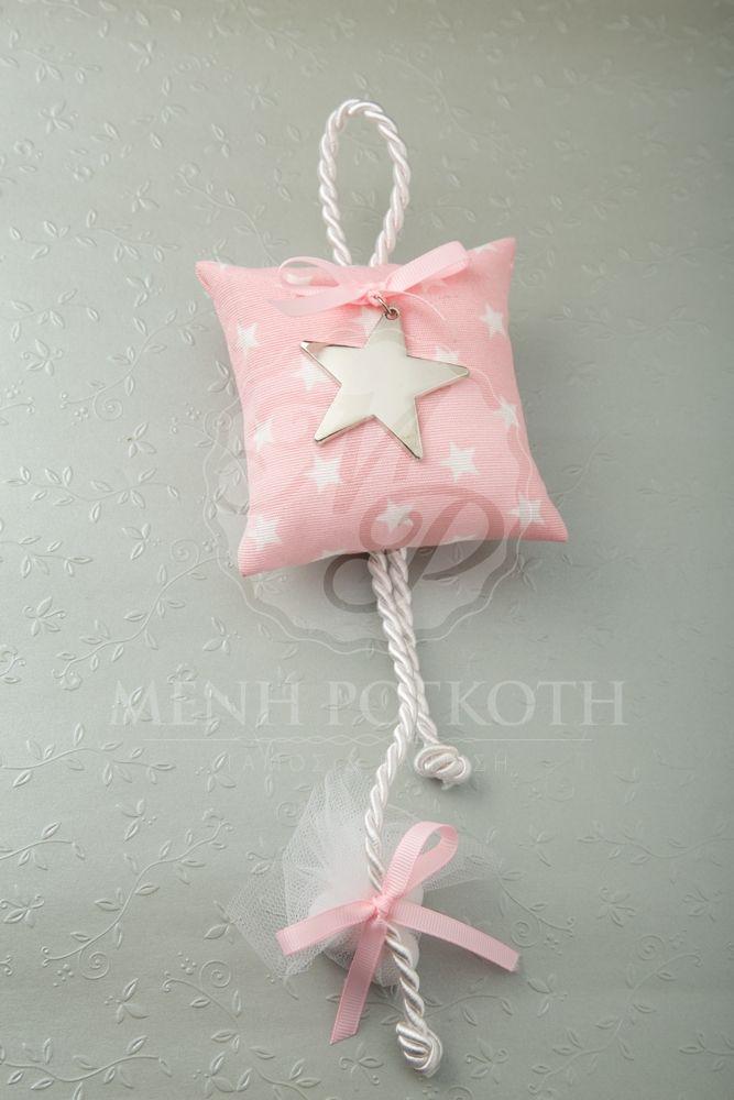000e2f3c8311 Μπομπονιέρα βάπτισης για κορίτσι υφασμάτινο μαξιλάρι ροζ με λευκα αστέρια  ασημί μεταλλικό αστέρι