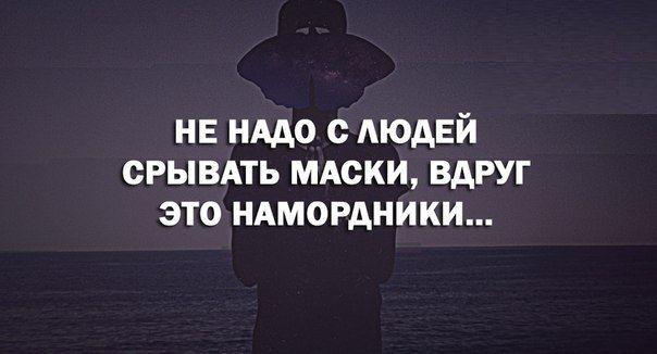 Арт Люди   ВКонтакте