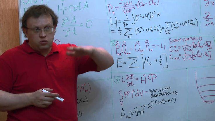Существует ли фотон (эссе о физике)?