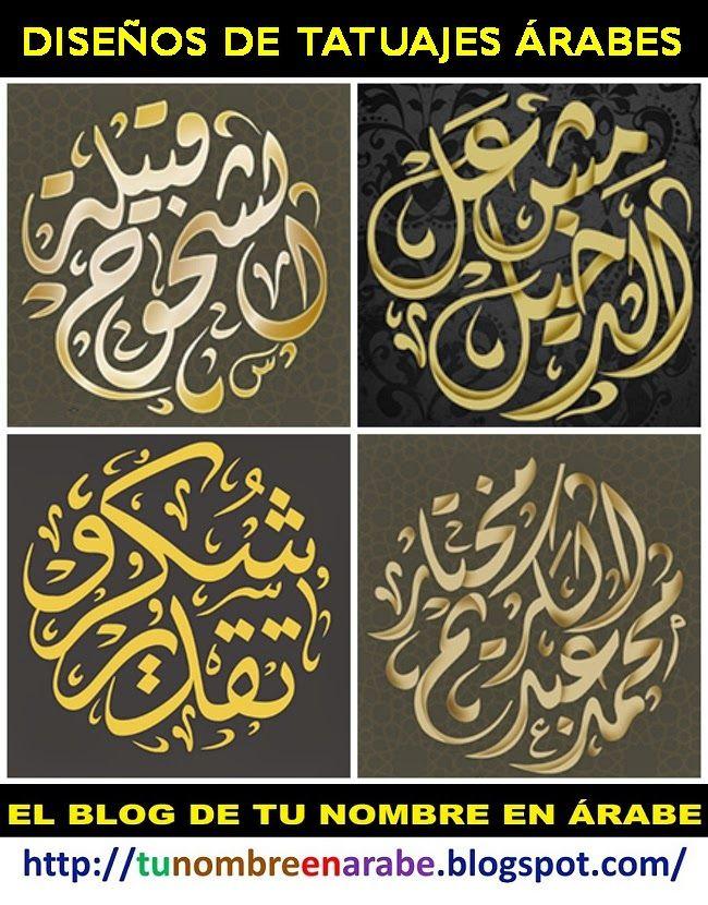 diseños de tatuajes letras árabes