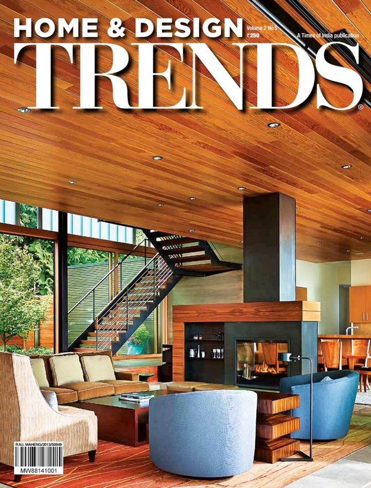 Home Design Trends Is One Of The Most Widely Read Architecture And Magazines In World Today This Magazine Aims To Meet Demand For A
