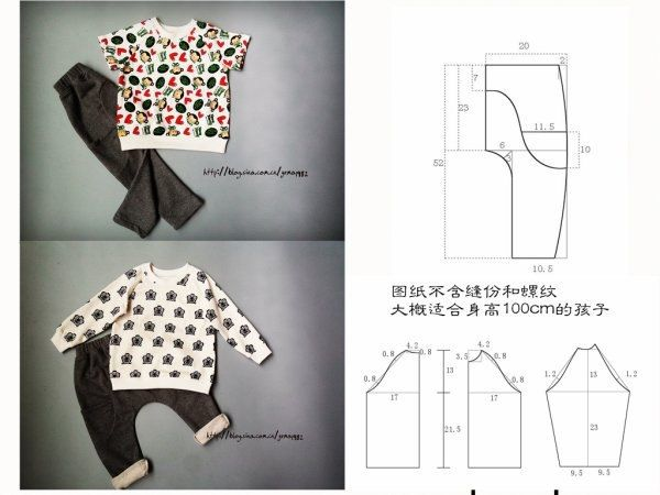 Baby outfit - stile da bebè #sewingaddiction #babystyle