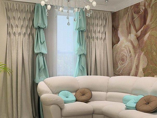 Светло-бирюзовые шторы