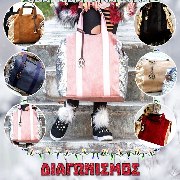 Διαγωνισμός Stories for Queens  Πείτε μας το χρώμα που σας αρέσει!! Μια υπερτυχερή πρόκειται να κερδίσει αυτή την υπέροχη τσάντα σε ένα από τα φανταστικά αυτά χρώματα!  Όροι συμμετοχής: Για την εγγραφή σας στον διαγωνισμό: 1)Kάντε Like στο handmade collection 2)Κάντε σχόλιο στη φωτογραφία.  (Τα παρακάτω δεν είναι υποχρεωτικά)  θέλετε όμως σίγουρη Νίκη? Τρόποι για να αυξήσετε τις συμμετοχές σας:  1)Κάντε λογαριασμό στο eshop μας. (handmadecollectionqueens.com)