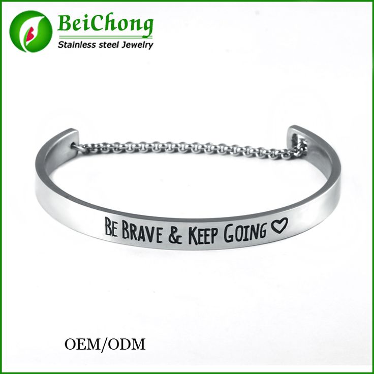 BC Jewelry be brave and keep going bangle message bracelet engravable cuff bangle pulseras con mensajes