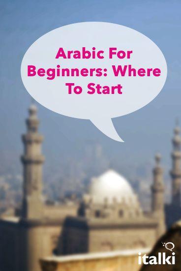 arabic dialect essay