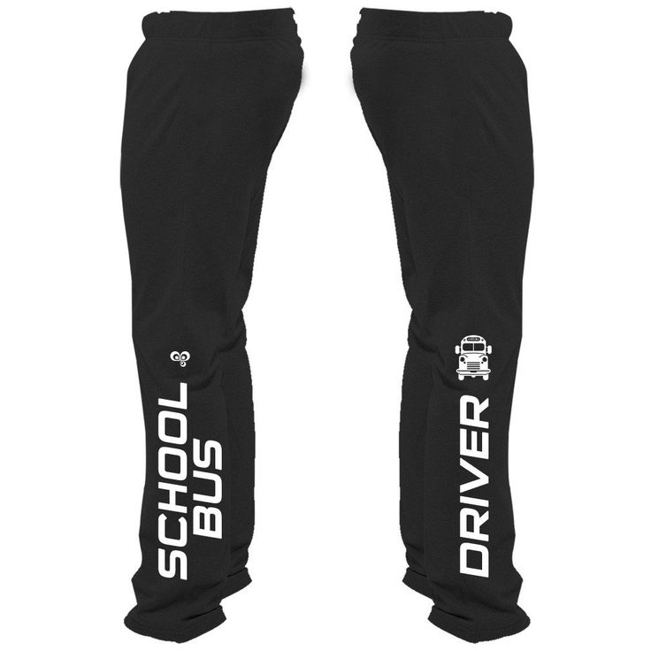 School bus drivers are hardcore, intelligent and deserving of these comfortable sweatpants! Thank you to all of those bus drivers out there for keeping us cutting edge. 100% Satisfaction Guaranteed -