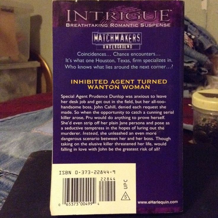 Intrigue by Amanda Steven-harlequin romance novel 250 pages