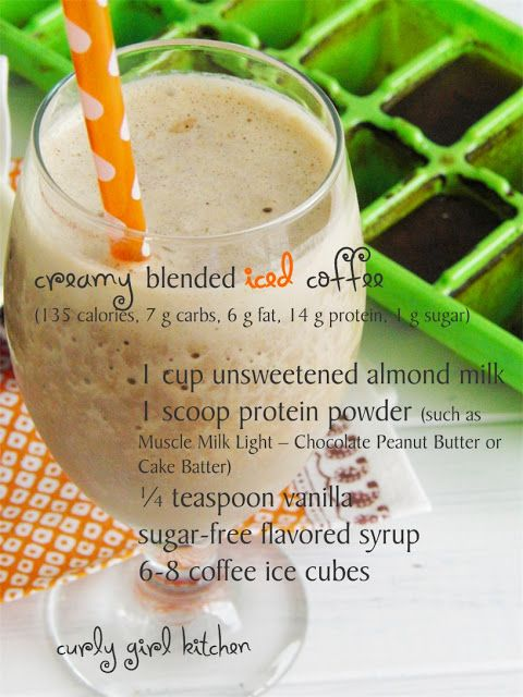 Creamy Blended Iced Coffee with Protein Powder- Only 135 calories, 7 carbs, 6 grams of fat, 14 grams of protein and 1 gram of sugar!