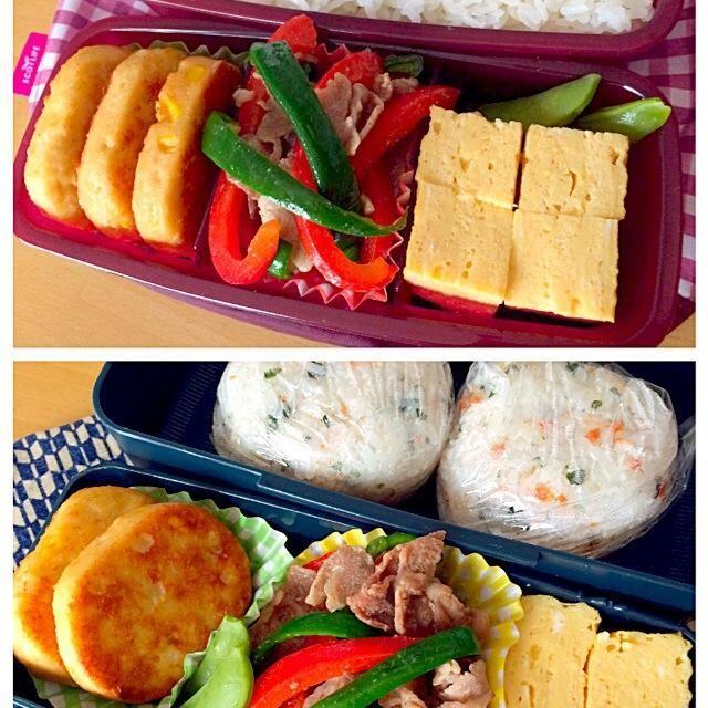 手抜き - 20件のもぐもぐ - パプリカ炒めと豆腐ハンバーグ弁当 by seabreeze