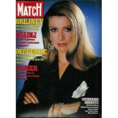 Paris Match (n°1697) du 04/12/1981 - Catherine Deneuve - ... [Magazine mis en vente par Presse-Mémoire]