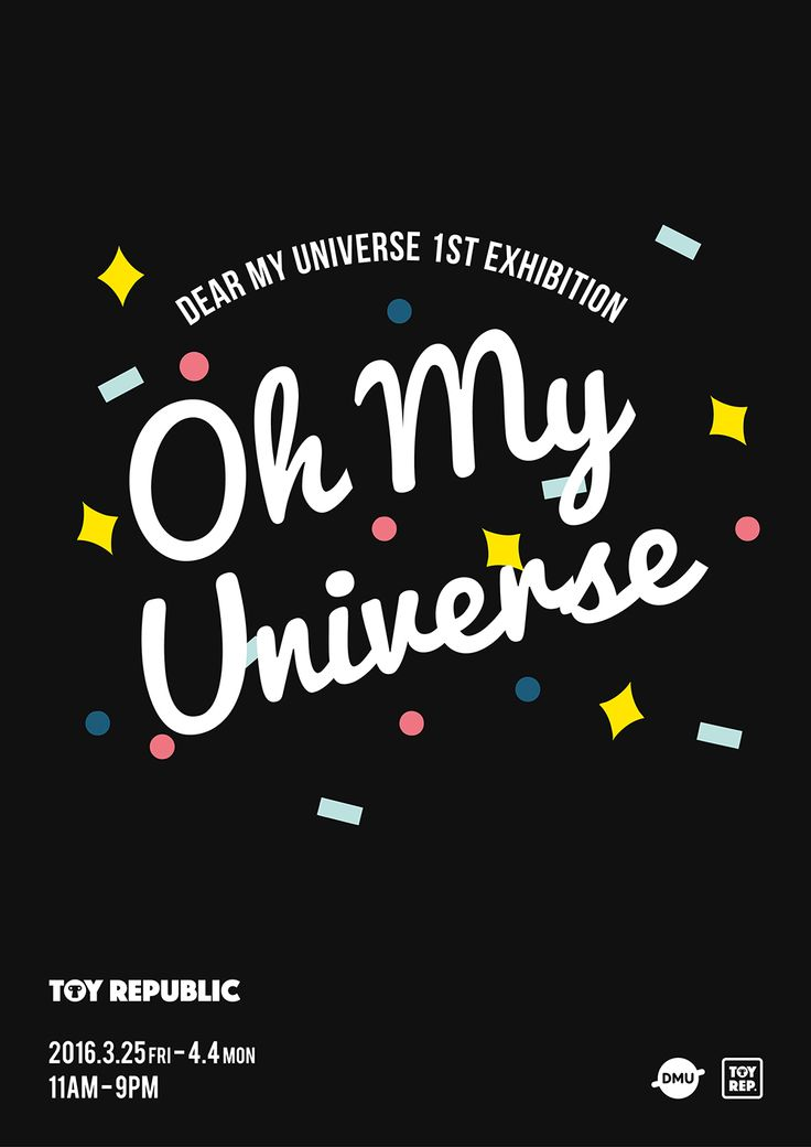 Oh My Universe @ 토이리퍼블릭   TOY REPUBLIC, an event on ArtRescape
