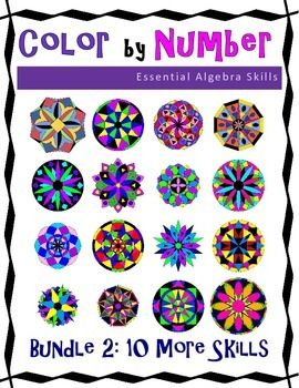Color by Number Bundle 2 10 More Essential Algebra Skills