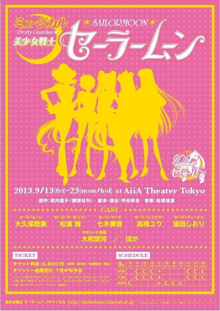 New Pretty Guardian Sailor Moon Musical in September 2013 in the AiiA Theatre in Tokyo, Japan!!! http://www.moonkitty.net/sailormoonforum/viewtopic.php?f=3=99