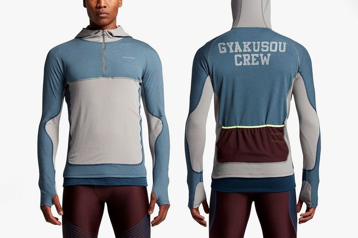 NikeLab's 2016 GYAKUSOU Collection A Closer Look UNDERCOVER Nike Jun Takahashi Running Sports