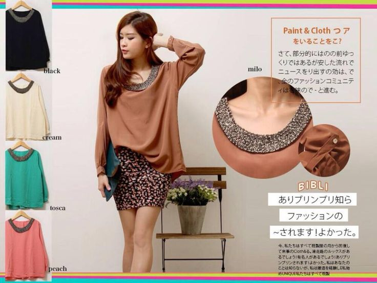 Fawnia Necklace Twistcone Blouse
