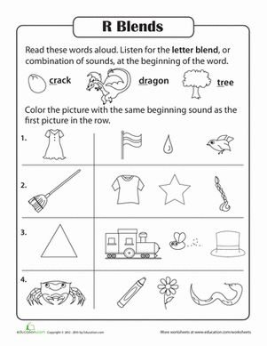 First Grade Letter Practice Worksheets B