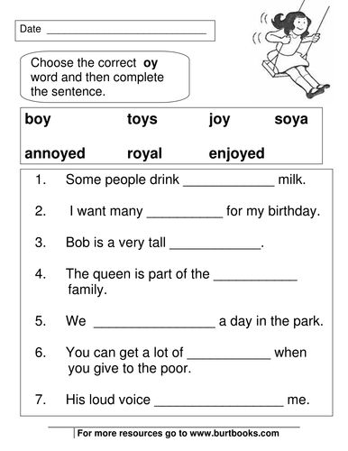 Phonics Worksheets  OY and OI sounds
