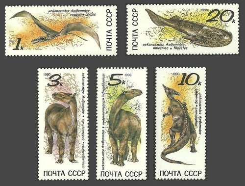 Russia 1990 Prehistoric Dinosaurs Wildlife SET MNH   eBay