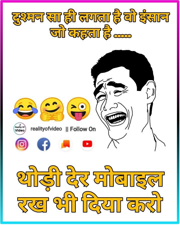 Nude video funny jokes in hindi porn