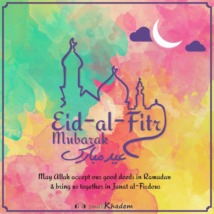 Eid Al Fitr Mubarak عيد مبارك