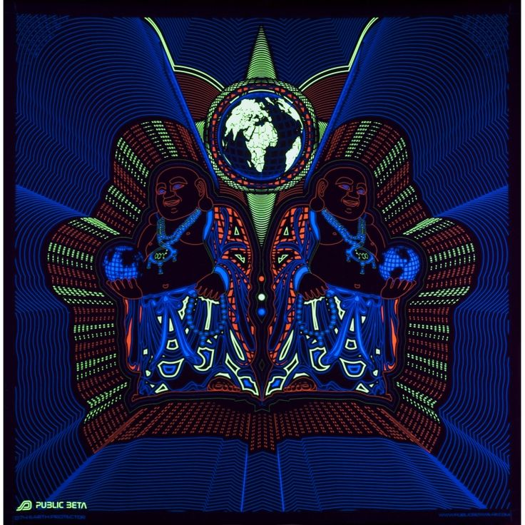 Earth Protector UV D74 Wallhanging by Public Beta Wear Psychedelic designs for wall deco. Glows in blacklight. 3D effect with special Chromadepth glasses.