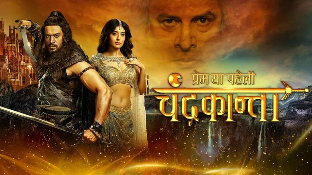 Watch Prem Ya Paheli - Chandrakanta latest & full episodes online on hotstar.com - the one stop online destination for popular Life Ok serials & Ro...