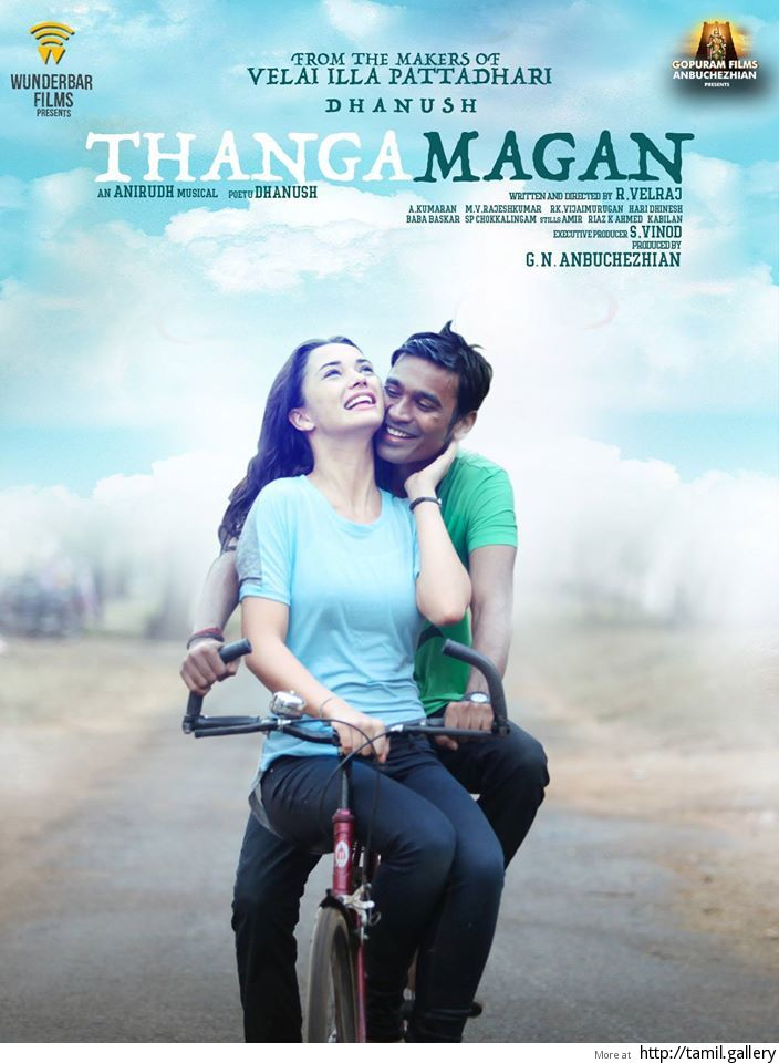 Thangamagan -  Tamil Movie Review - http://tamilwire.net/52090-thangamagan-tamil-movie-review.html