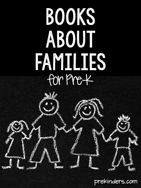These are our favorite books about Families for Pre-K kids. This list contains Amazon affiliate links. Visit the Family Theme Activities page for lots of Preschool & Pre-K lesson ideas.