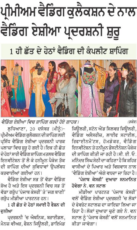 Detailed coverage by Jag Mani