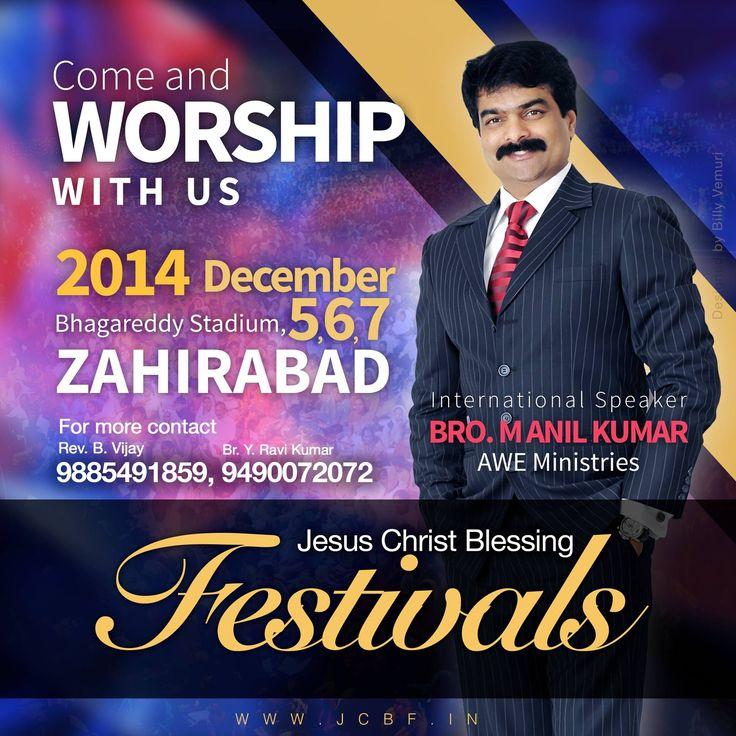 Bro Anil Kumar Posters, Jesus Christ Blessing Festivals, Bro Anil Kumar Meetings