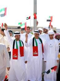 flag day emirates
