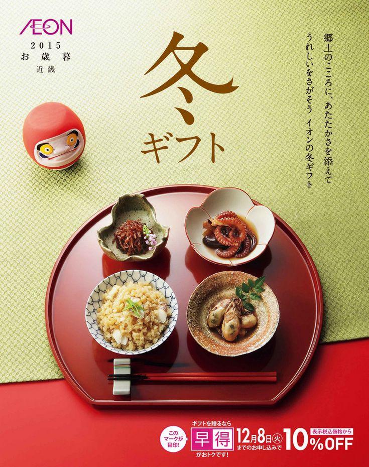 f:id:hansoku365:20151014164718j:plain